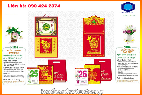 In lịch tết block 2016 giá rẻ, nhanh Hà Nội | In Card Visit giá rẻ | In the, in the nhua, in the nhan vien, in the nhan vien, in the gia re tai Ha Noi